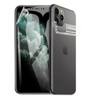 Защитная гидрогелевая пленка Recci для iPhone 12 Pro Max