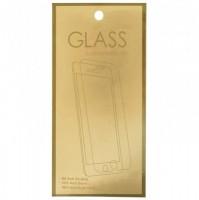 Защитное стекло 2.5D для LG G5