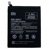 Аккумуляторная батарея AAAA-Class BM37 для Xiaomi Mi 5s Plus