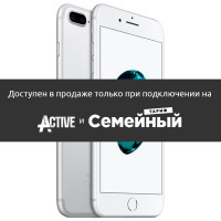 Apple iPhone 7 Plus 128Gb (Б/У)