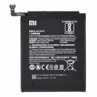 Аккумуляторная батарея AAAA-Class BN31 для Xiaomi Mi 5X
