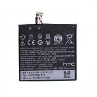 Аккумулятор для HTC A9