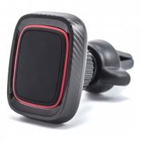 Автомобильный держатель magnetic mobile phone bracket H-CT213