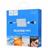 Кабель силиконовый Hoco X21 Silicone / Type-C