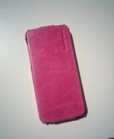 Чехол-книжка Borofone для iPhone 5, вертикальная