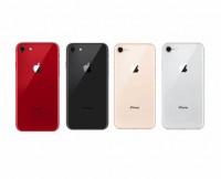 Apple iPhone 8 64GB (белый)