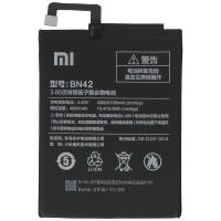Аккумулятор для Redmi 4 (BN42)
