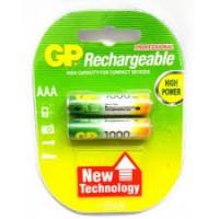 Аккумуляторная батарея HR03 (AAA) GP 1000 1шт.